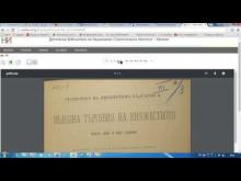 Embedded thumbnail for Интернет Навигатор